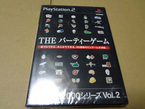 SIMPLE2000シリーズ Vol.2 THE パーティーゲーム PS2 未開封