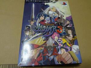 魔界戦記ディスガイア3 限定版 PS3