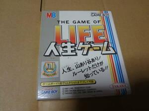 人生ゲーム ゲームボーイ 未使用