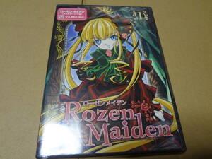 ローゼンメイデン 1 DVD 未開封