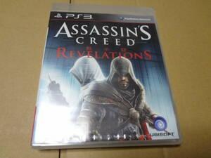 アサシン クリード リベレーション PS3 未開封