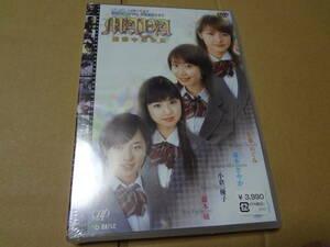 メイキング・オブ・日テレジェニック2002 卒業制作ドラマ 撮影中の少女 MAYA DVD 未開封