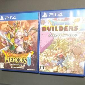 ドラゴンクエストヒーローズ2 ドラゴンクエストビルダーズ2 PS4