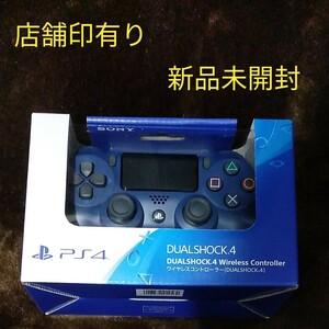 PS4純正コントローラー DUALSHOCK4 ミッドナイトブルー ワイヤレスコントローラー