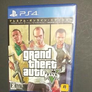 グランドセフトオート5 プレミアムエディションPS4 Grand Theft Auto V