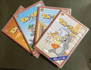 トムとジェリー DVD 4本セット