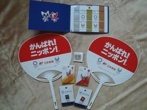 東京2020 オリンピック パラリンピック ピンバッジ 5種・記念切手10枚 うちわ2枚 未使用