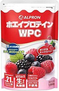 1キログラム (x 2) ALPRON(アルプロン) ホエイプロテイン100 ミックスベリー風味 (1kg) タンパク質 ダイエ