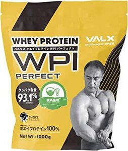 1キログラム (x 1) VALX バルクス ホエイ プロテイン WPI パーフェクト 抹茶風味 Produced by 山本義