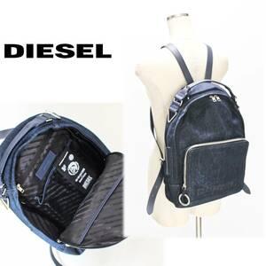 《DIESEL ディーゼル》新品 キーリング付き コピーライトロゴ デニムリュックサック バックパック A4831