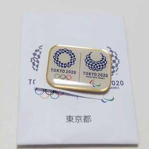 TOKYO2020 オリンピック パラリンピック マグネット型 ピンバッジ