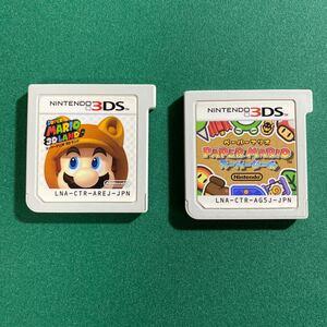 3DSソフト ■ペーパーマリオ スーパーシール■スーパーマリオ3Dランド2本セット ケースなし
