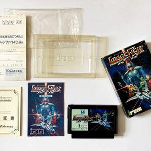 ファミコン イメージファイト 箱説ハガキあり Famicom FC Image Fight