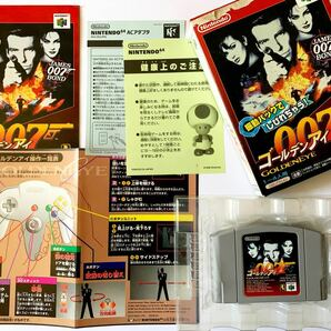 ニンテンドー64 ゴールデンアイ007 箱説あり ニンテンドウ Nintendo 64 N64 Golden Eye