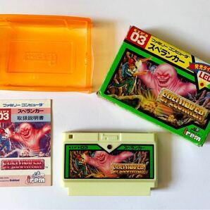 ファミコン スペランカー 箱説あり FC Famicom NES Spelunker