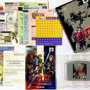 ニンテンドー64 ゼルダの伝説 時のオカリナ ニンテンドウ Nintendo 64 Legend of Zelda Ocarina