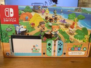 おまけ付き)美品!任天堂 Nintendo Switch 本体 あつまれどうぶつの森セット