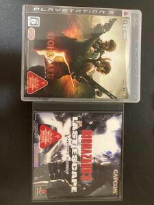 PS3バイオハザード5 [通常版]&PSバイオハザード3ラストエスケープセット!