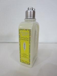 L'OCCITANE [ロクシタン] シトラスヴァーベナ アイスボディミルク CV 250mL 8.4fl oz 数量限定 [15LC250VA5] ギフトバラシ /未使用品