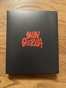 シンゴジラ ブルーレイ3枚組 特典2枚付き SHIN GODZILLA