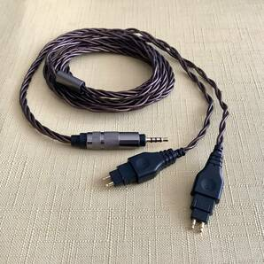 MSP 2.5mm バランス ケーブル HD650 HD600等 1.2m