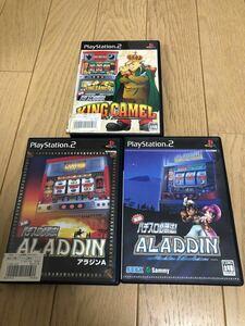 PS2ソフト サミー名機コレクション