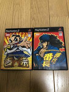 PS2 パチスロゲームソフト 大都コレクション 番長 吉宗