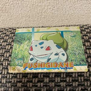 ポケモンカード フシギダネ fushigidane Meiji ゲットカード スーパーコレクション POKET MONSTERS 明治 レア ホロ 食玩