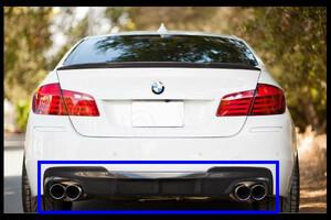 ★ BMW 5 F10 セダン M5 LOOK 523i 528i 535i 550i 523d アクティブ ハイブリッド 5 M スポーツ 2010~ リア バンパー ディフューザー