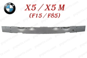 ● BMW X5 / X5 M F15 F85 2013~ フロント バンパー コア サポート リンホースメント リーンホースメント 51117294477 KR30 KR30S KS30