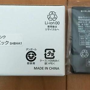 SoftBank ソフトバンクモバイル SHBHA1 [電池パック AQUOSケータイ3用]