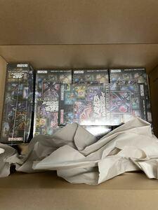 新品未開封 遊戯王OCG デュエルモンスターズ PRISMATIC ART COLLECTION BOX 5box プリズマティック アートコレクション シュリンク付き
