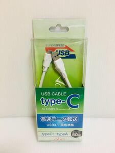 アクロス USBケーブル USB TypeC To USB standard