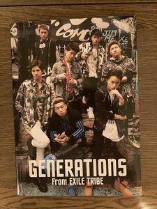 写真集『GENERATIONS from EXILE TRIBE』