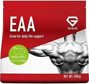 500g GronG(グロング) EAA 必須アミノ酸 グリーンアップル風味 500g