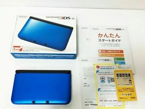 ニンテンドー 3DS LL 任天堂