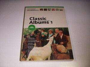 ●即決!レコード・コレクターズ増刊:クラシック・アルバムズ 1:ペット・サウンズ ビッチェズ・ブリュー他