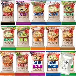 アマノフーズ おみそ汁 いつもの フリーズドライ 15種類 小袋ねぎ1袋 30食 セット
