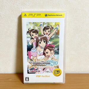 アイドルマスターSP ワンダリングスター PSP the Best