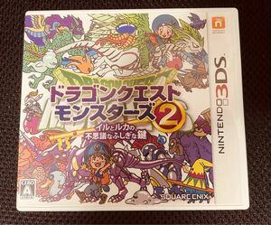 (3DS)ドラゴンクエストモンスターズ2 イルとルカの不思議なふしぎな鍵