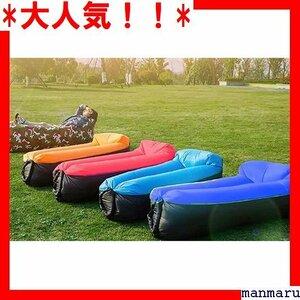 大人気!! 超軽量 ロイヤルブルー ピクニック BBQ プール 海 アベッド So Air エアソファー SPEC OVER 65