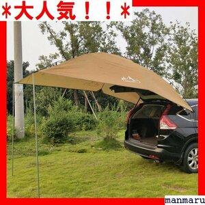 大人気!! Kadahis 車中泊 登山 公園 アウトドア テント キャンプ 用 車用 カーサイドタープ テント タープ 211