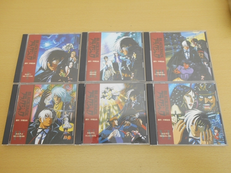CD 中古 ビデオCD ブラックジャック BLACK JACK 1~6 ディスク盤面状態良好