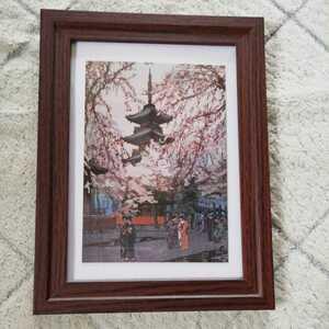 吉田博 上野公園五重乃塔◆新品◆額装飾品◆送料込み