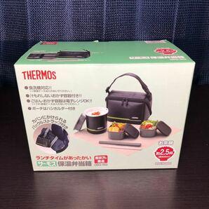 サーモス(THERMOS)  保温弁当箱 ブラック(約1合)