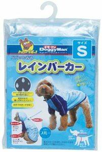 【新品】ドギーマン 犬用レインパーカー Sサイズ ブルー