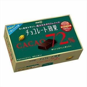 75g×5箱 明治 チョコレート効果カカオ72%BOX 75g×5箱