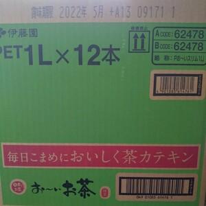 伊東園おーいお茶 緑茶1000ml×12本1ケース