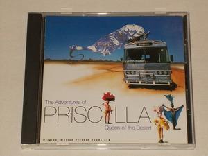 プリシラ オリジナル・サウンドトラック/CD映画サントラAdventures of Priscilla:Queen of The Desert SOUNDTRACK CHARLENE ALICIA BRIDGES