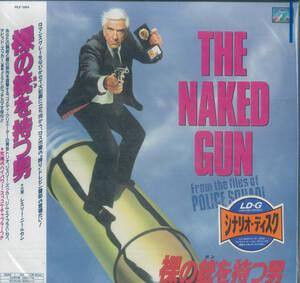 fd13 LD/「裸の銃を持つ男」